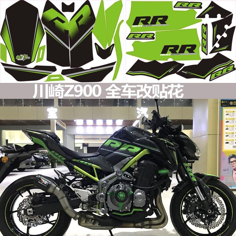 اكسسوارات الدراجات النارية لكاواساكي Z900 ملصق كامل لواصق الدراجات النارية RR تعديل السيارة تزيين حماية عالية الجودة البلاستيكية سيارة