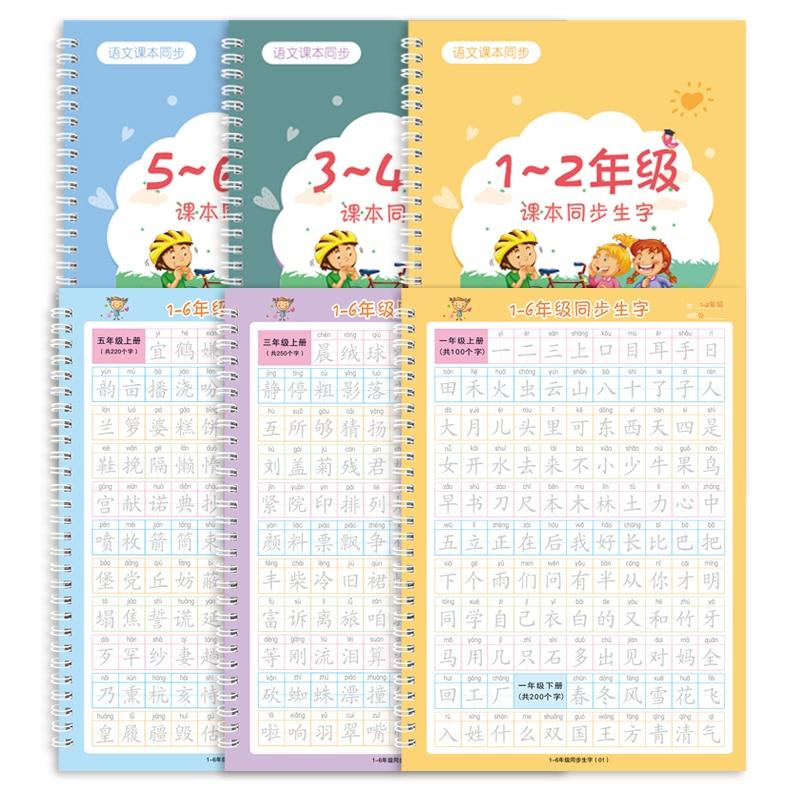 Тетради для обучения китайским иероглифам и каллиграфии, многоразовые, в ассортименте