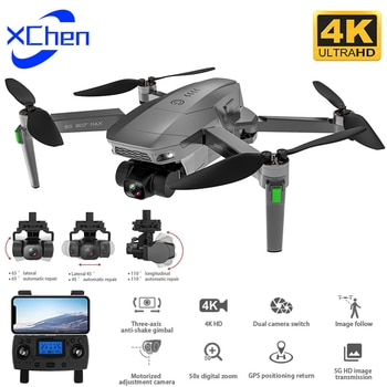 SG907 MAX GPS Foldable Drone with 4K Camera 3 Axis Gimbal ESC 25 Minutes Flight Brushless Professional WiFi 5G FPV RC Quadcopter