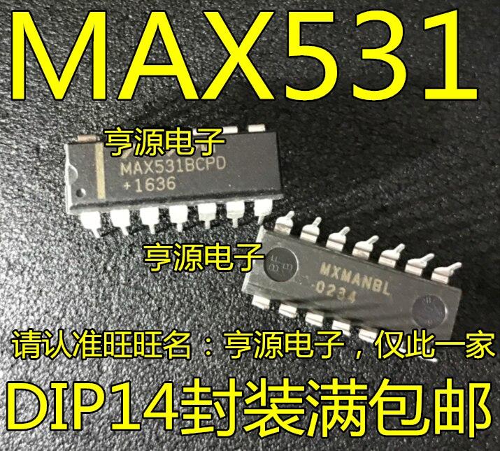 MAX531BCPD  MAX531 DIP14 -DAC