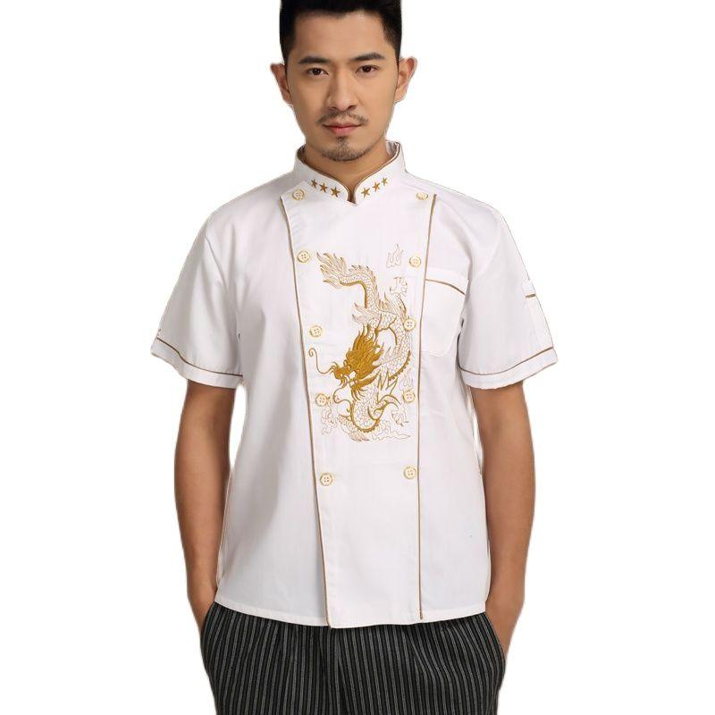Куртки шеф-повара для отеля, одежда шеф-повара с короткими рукавами, вышитая форма шеф-повара с изображением дракона