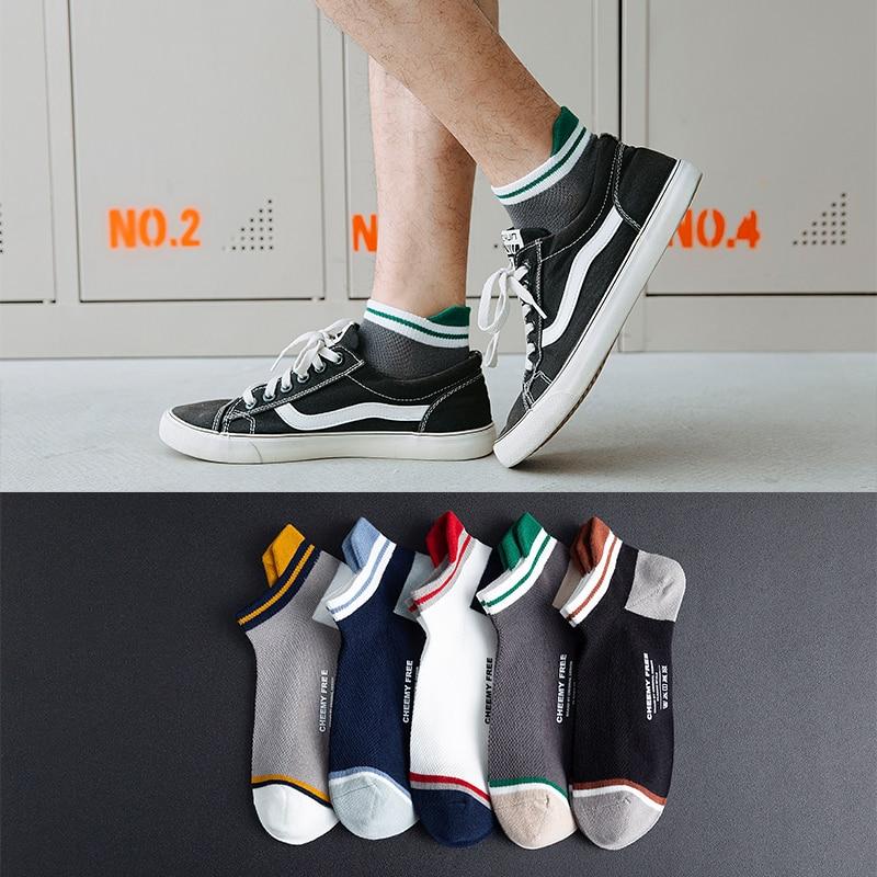 Men's Fashion Cotton Socks Colorful Boat Shallow Breathable Sweat-absorbent Male Socks Anti-wear Feet Guard Heel 5 Pairs/Lot