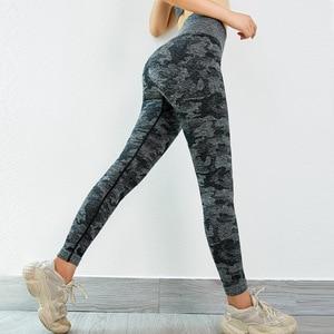 Красивые камуфляжные облегающие спортивные брюки, женские эластичные обтягивающие бедра брюки с высокой талией, Тонкие штаны для фитнеса