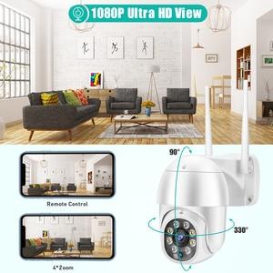 WIFI IP Camera Outdoor Night Vision Video Surveillance Waterproof Wireless CCTV PTZ Camera Outdoor Home Security Camera WIFI