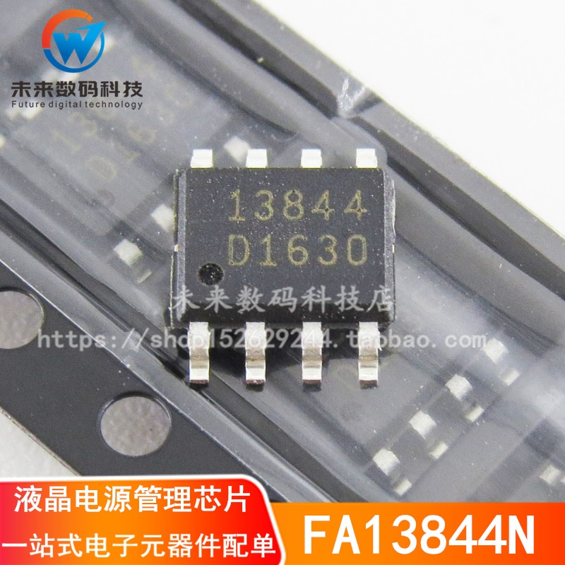 100% novo & original Em estoque FA13844N FA13844 SOP8(10 pçs/lote)
