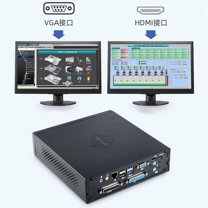 Mini host low-power microcomputer domestic Zhaoxin mini host mute high-definition serial port minicomputer