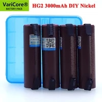 varicore new hg2 18650 3000mah rechargeable battery 3 6v discharge 20a dedicated batteries diy nickel sheets storage box