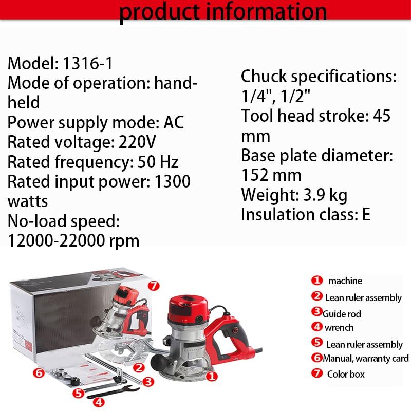 Handheld Woodworking Engraving Machine Electric Woodworking Engraving Tools 220V 1300W Motor Woodworking Engraving Machine CH enlarge