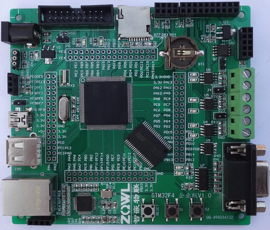 STM32F407 NEW board (Enterprise Edition) wifi/ /sdio Internet of things /RC522/W5500