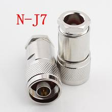 50 sztuk N-J-7 N-J7 50-7 N typ męski zacisk wtyczka RF koncentryczne złącza zaciskane na RG8 LMR400 RG213 RG165 RG393 kabel