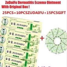 25PCS zudaifu yiganerjing Skin Psoriasis Cream Dermatitis Eczematoid Eczema Ointment Treatment Psori