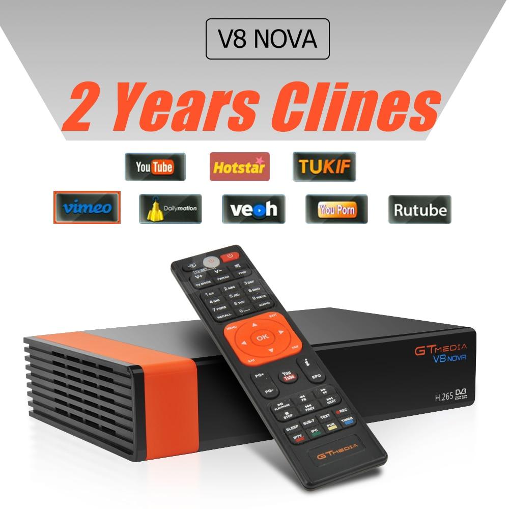 GTmedia V8 NOVA 2 года 7 линий европейские клинки такие же, как Freesat V8 V9 Super DVB S2 спутниковый ТВ приемник декодер