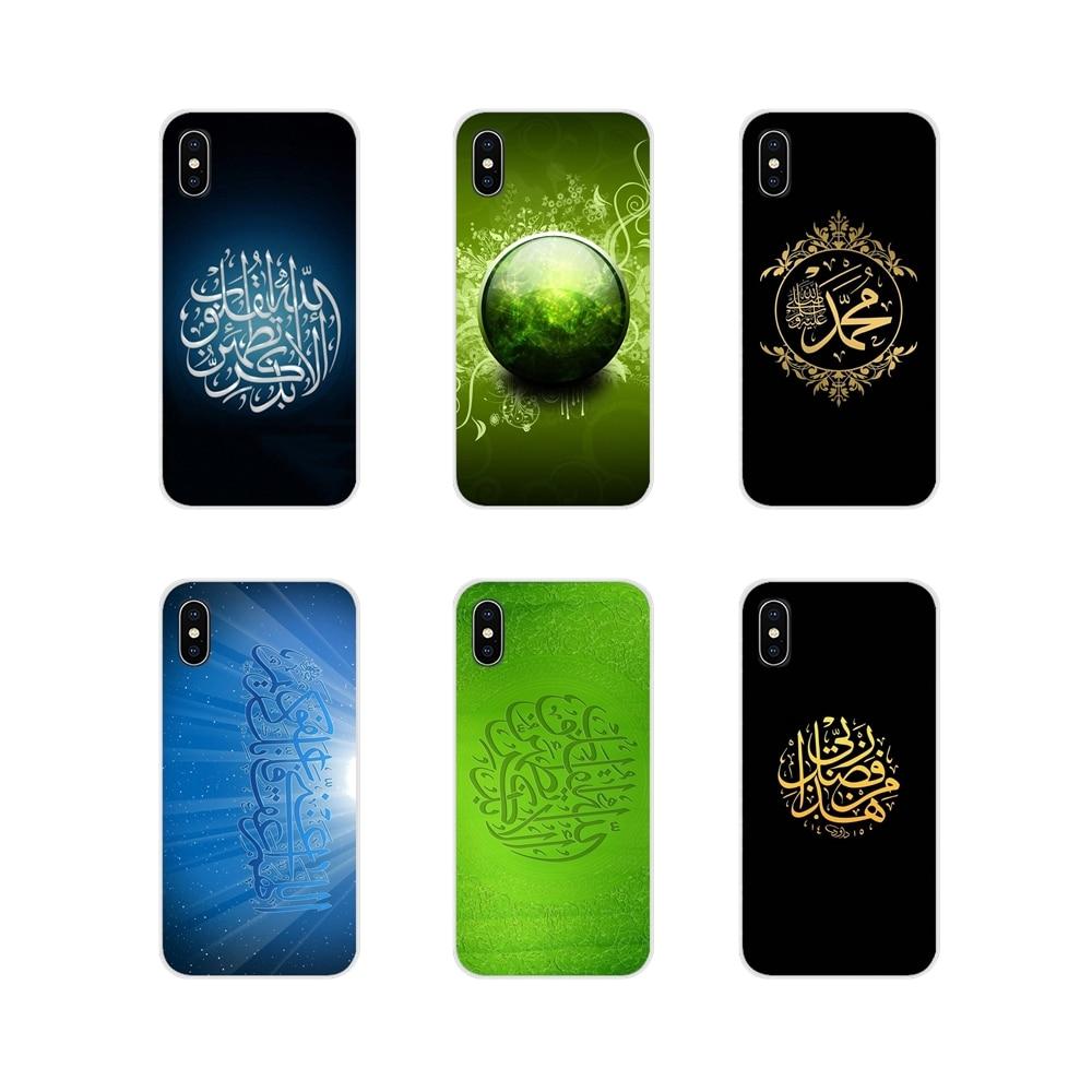 Accesorios del teléfono para Samsung Galaxy S3 S4 S5 Mini S6 S7 borde S8 S9 S10 Lite Plus Nota 4 5 8 9 religión islámica