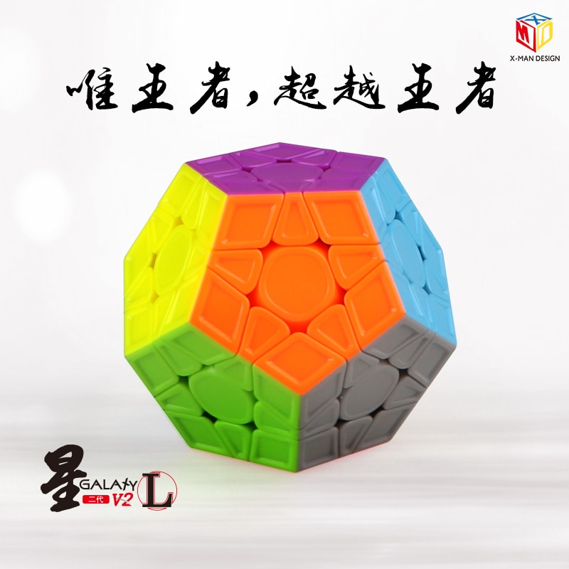 Mofangge X-Mann Galaxy V2 L M Magic cube Magnetische wumofang cubo magico Professionelle qiyi neo cube 3x3x3 zauberwürfel