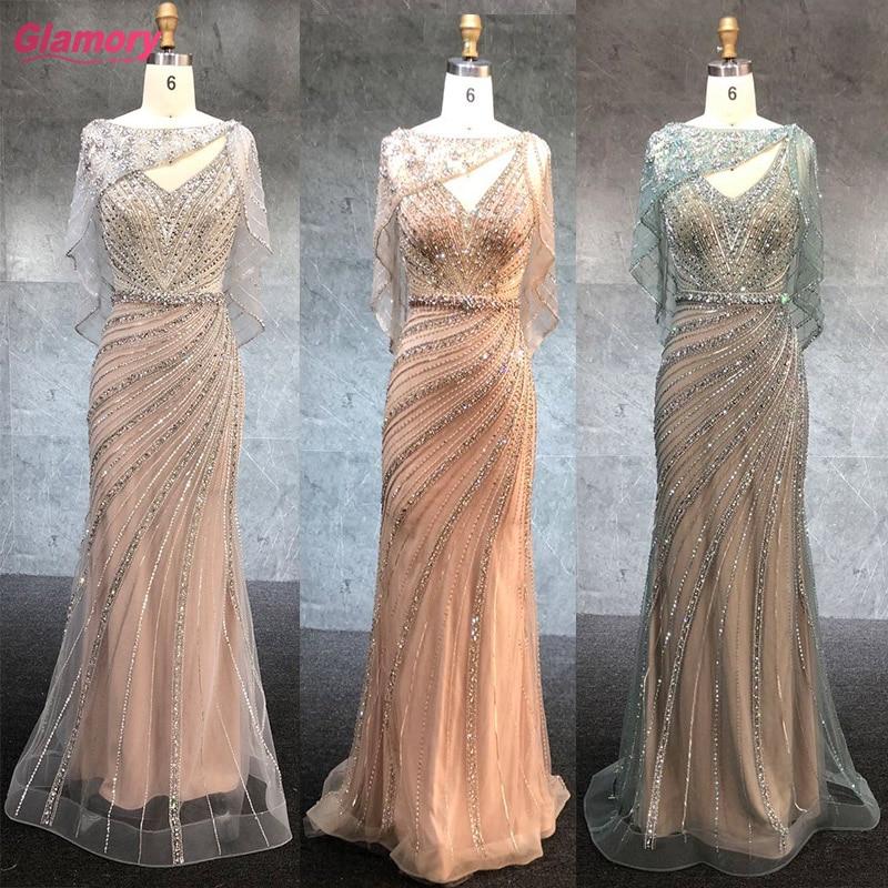 2021 Новая мода бисер вечернее платье Русалка с v-образным вырезом сексуальные вечерние носить платье с плащом-накидкой с капюшоном для женщи...