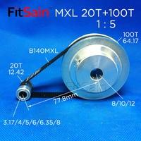 FitSain-MXL 20T+100T 1:5 Width 10mm Synchronous Wheel Stepper Motor Pulley Gear Reduction