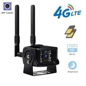 4G SIM Card IP Camera Camhi Outdoor Mini Security Surveilance Camera 1080P HD ONVIF Metal Case Remote View IR Night Vision CCTV