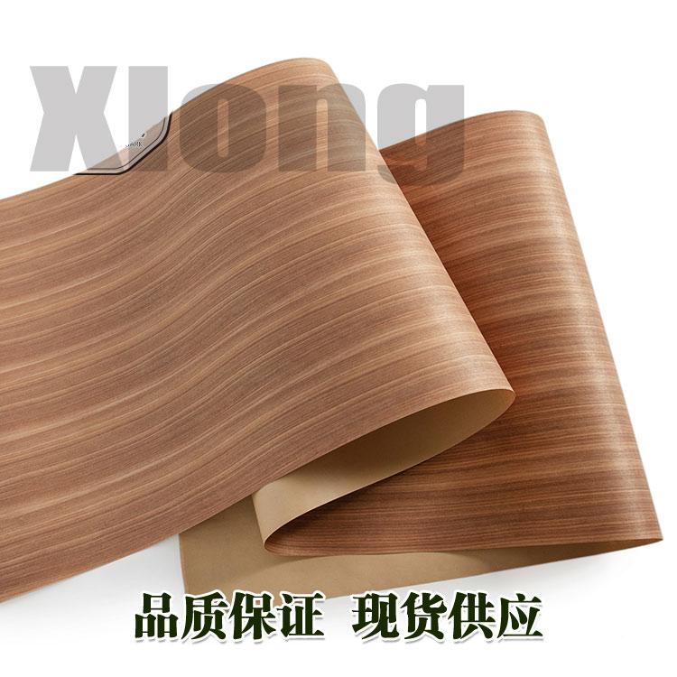 L 2,5 metros ancho 55cm grosor 0,25mm chapa de palisandro Natural, chapa Manual, chapa de altavoz, chapa de madera sólida, súper ancho