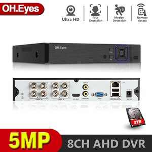 5 in 1 4CH 8CH Security CCTV DVR AHD 5MP 4MP 3MP 1080P H.265 Hybrid Video Recorder for AHD TVI CVI Analog IP Camera IP 5MP