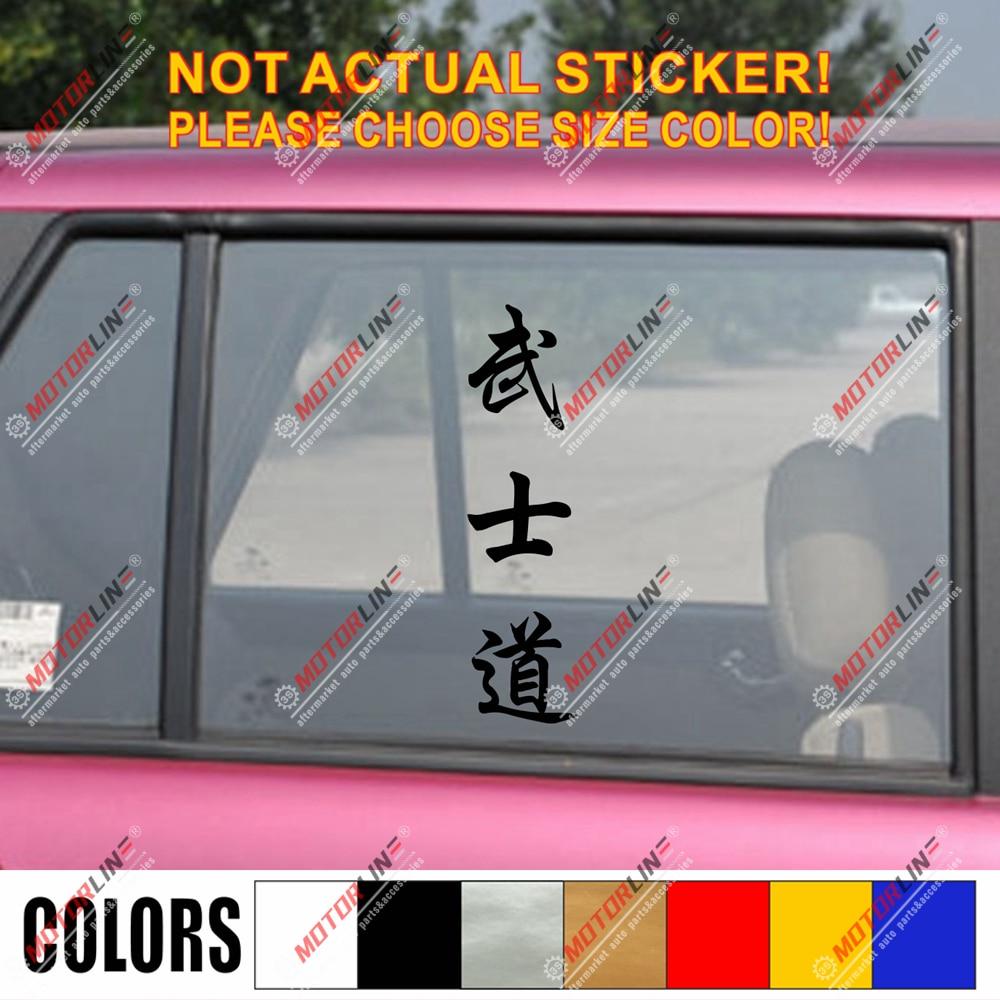 Samurái Bushido Kanji pegatina japonesa pegatinas de vinilo para autos elija tamaño y color b
