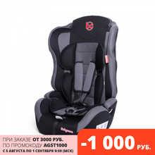Автокресло детское Babycare Upiter Plus гр I/II/III, 9-36кг, (1-12лет)