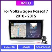 jmcq 10 1 2din android 10 0 car multimedia video player gps navigation for vw volkswagen passat b7 b6 cc 2010 2015 head unit
