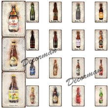 [Mike86] 벨기에 맥주 금속 주석 로그인 빈티지 벽 포스터 철 그림 선물 아트 장식 펍 LTA-1781 20*30 CM