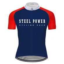 Camiseta de manga corta para ciclismo, ropa para ciclismo de montaña, camiseta personalizada para equipo Pro Crossmax