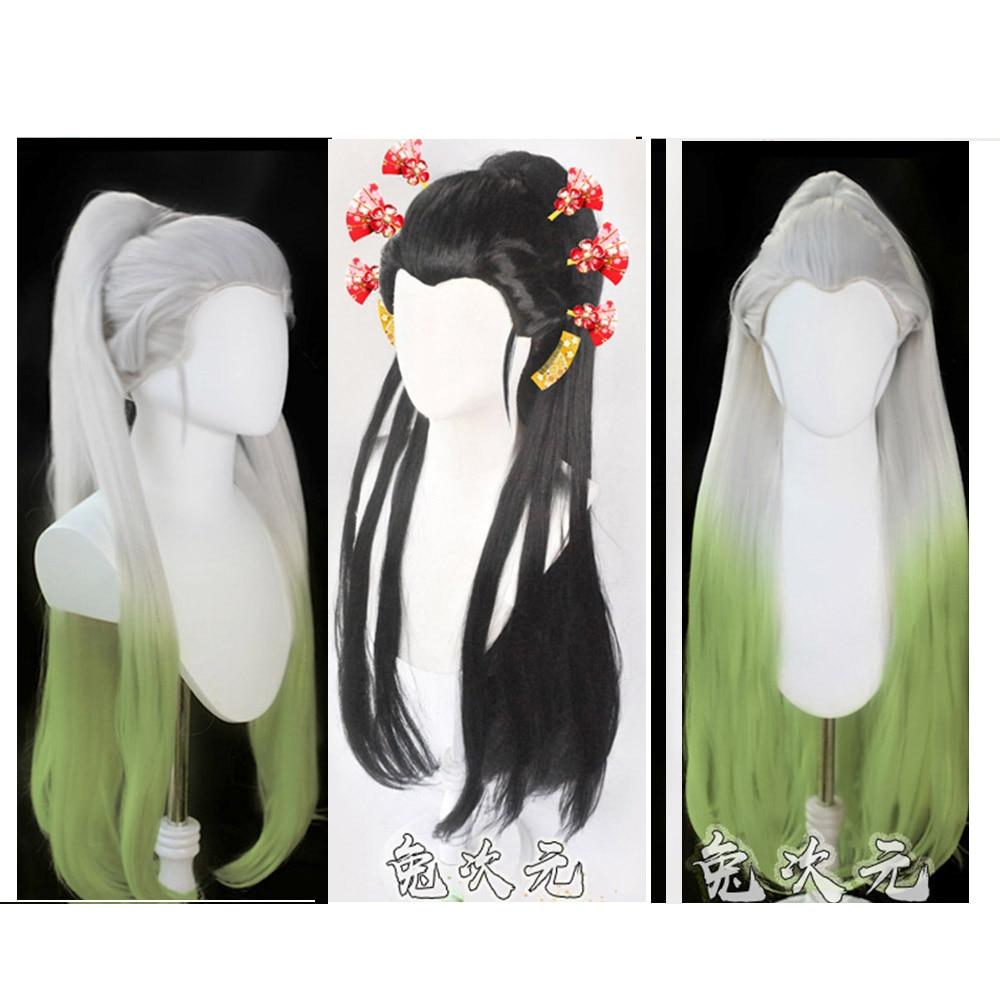 Anime Demon Slayer Kimetsu no Yaiba Daki COSPLAY WIG New Costume Anime hair Green Mixed & Black 2 version wig cap