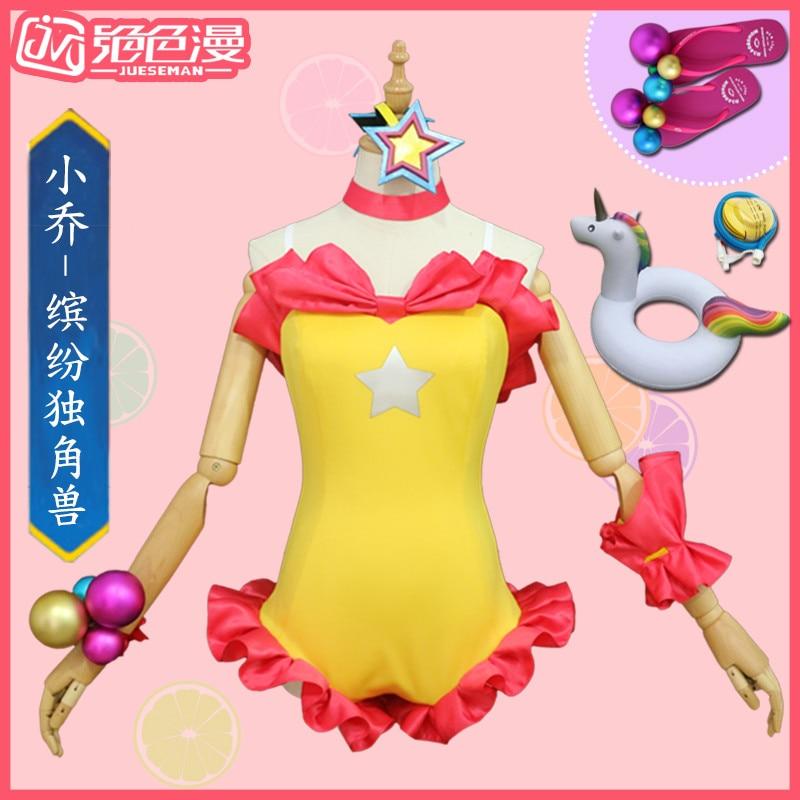 Juego King Of Glorys XiaoQiao Cosplay colorido unicornio traje de baño Bikini sol playa traje de baño Cosplay