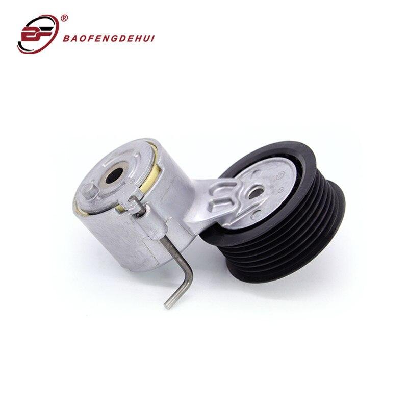 Correa de distribución, Tensor de polea, 06E903133AB para Audi A4 A5 A6 A7 A8 Q5 Q7 3,0 TFSI para Porsche Cayenne PANAMERA 3,0 S e-hybrid
