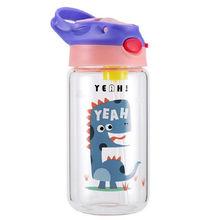 Children's Glass Cup Leak-proof Student Sippy Cup Men and Women Sports Portable Water Bottle Kindergarten Cute Heat-resistant