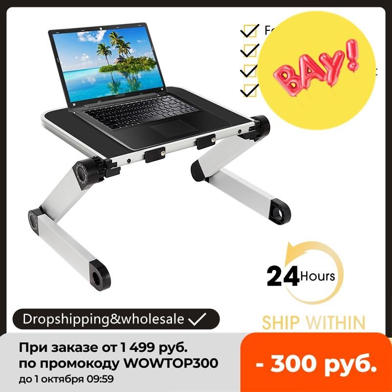 360 Degree Adjustable Computer Table Adjustable Ergonomic Laptop Stand Laptop Desk for Bed Living Room Book Stand