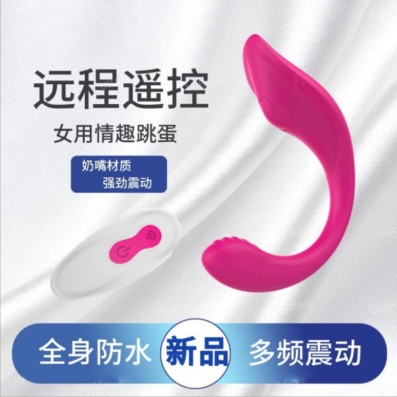 Silicone Erotic Jump Egg Remote Control Female Vibrator Clitoral Stimulator Vaginal G-spot Massager Sex Toy for Couples S0446