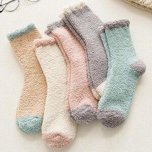 Towel Socks Female Coral Fleece Winter Warm New Thick Winter Sleeping Cute Long Socks Tube Socks Sleep Sock