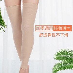 Спортивный удлиненный наколенник защита колена теплые ноги для мужчин женщин мужчин коленный сустав ультратонкий Кондиционирующий воздух...