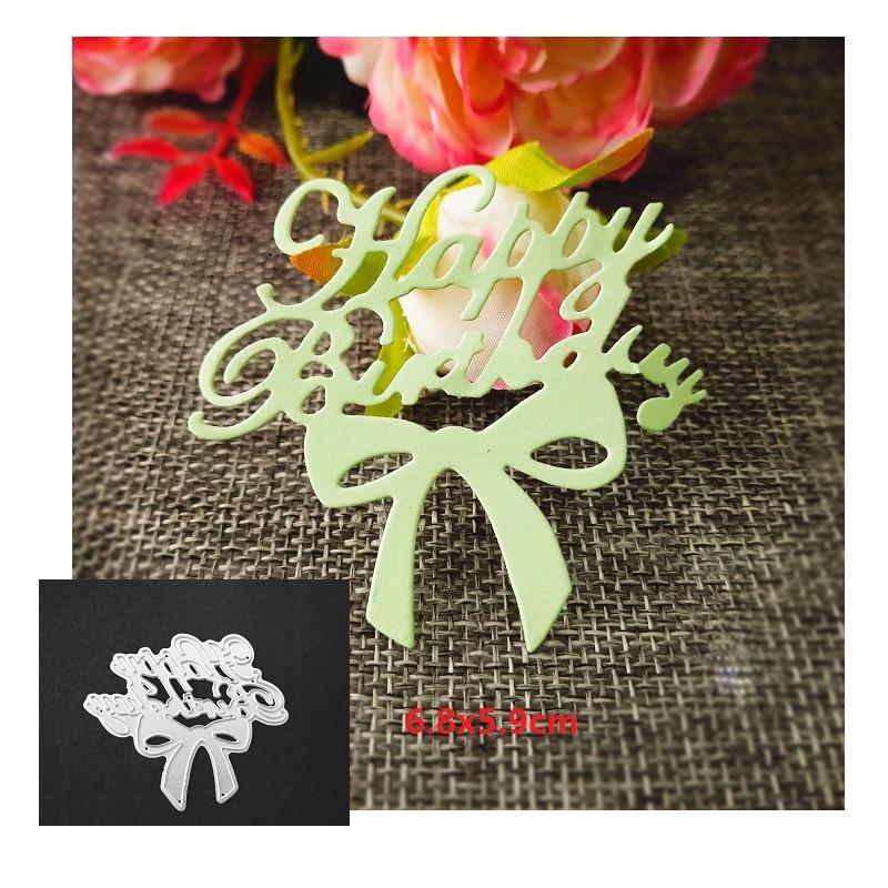 Lxxwtz, troqueles de corte de Metal con borde de regalo de feliz cumpleaños, nuevo para hacer tarjetas, troqueles de Scrapbooking, troqueles de grabado en relieve, plantilla para manualidades