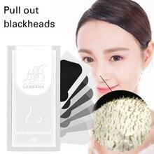 Black Mineral Mud Blackhead Removal Tearing Type Nasal Membrane Exfoliating Acne Blackheads T Zone C