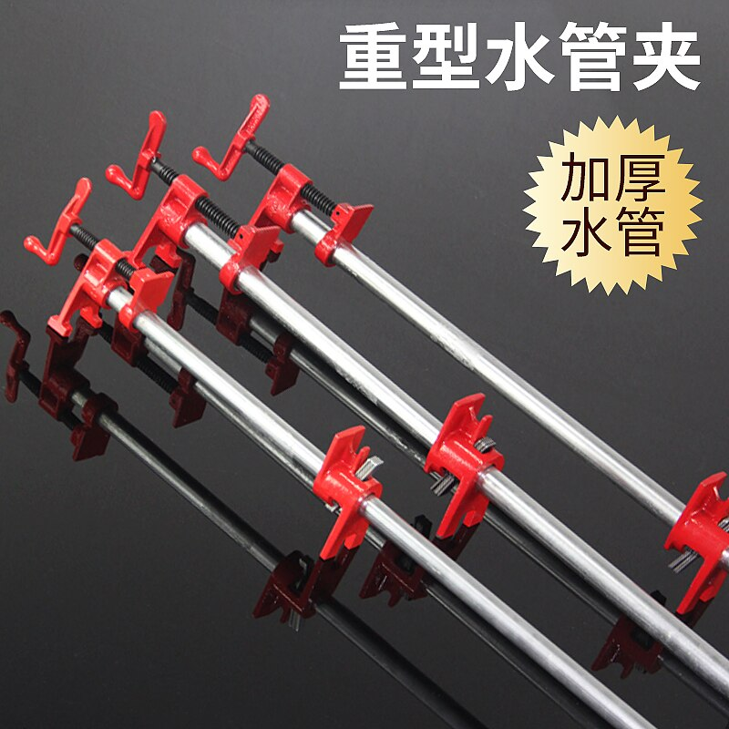 6 points (4/3) fixed clamp, water pipe clamp, carpentry jigsaw clamp, f clamp fast carpentry clamp, g-clamp, pipe clamp, jigsaw