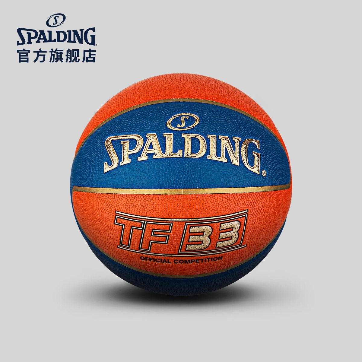 SPALDING Official Flagship Store TF-33 Indoor and Outdoor PU Basketball No. 6 Ball