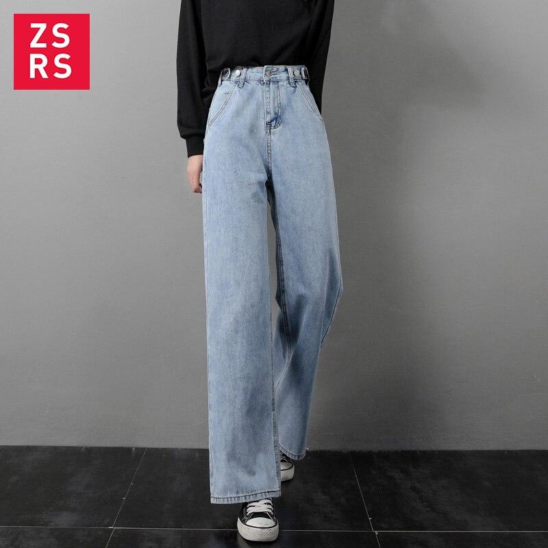Zsrs 2019 осенние новые прямые джинсы с высокой талией женские осенние синие повседневные свободные широкие джинсы брюки в полоску брюки палаццо