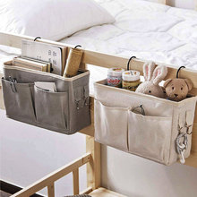 Portable Baby Care Essentials Hanging Organizers Bedside Storage Bag  Baby Crib Organizer Diaper Bag Linen Baby Bed Accessories