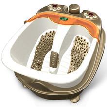 Split foot bath automatic massage wash basin electric heating foot bath foot bath barrel home pedicure