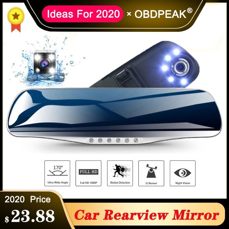 Car Dvr 4.3 Inch  5 Led Lights Car Rearview Mirror  Video Recorder G-Sensor Silver Border Dash Cam Dual Lens  Auto Registrar
