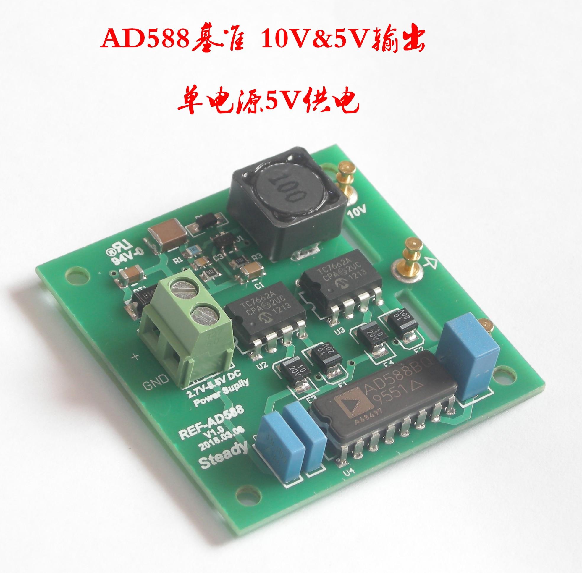 AD588 مرجع ، 10 فولت و 5 فولت إخراج واحد امدادات الطاقة 5 فولت امدادات الطاقة