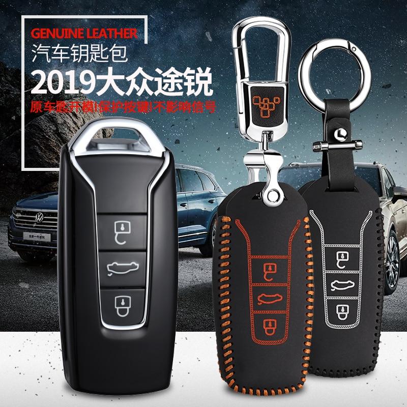 luckeasy leather key cover for volkswagen vw touareg 2020 2019 2018 Car Key bag/case wallet holder 2