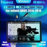 android autoradio car radio dvd multimedia player for infiniti qx60 2014 2019 car stereo gps navi player