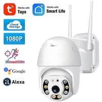 TREEYE Tuya Smart 1080P sans fil PTZ camera IP suivi automatique WiFi exterieur etanche Alexa Google accueil Assistant stockage en nuage