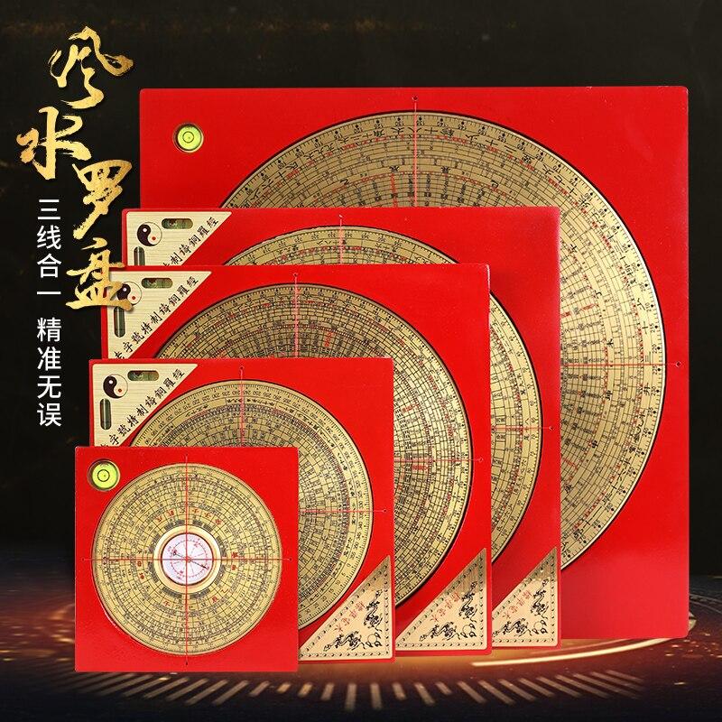 Компасы из чистой меди, китайский Геомантический волшебный городской дом, украшение для гостиной на удачу, геомантическое праздничное укра...