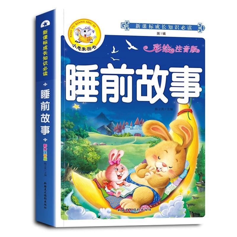 Véritable 365 nuits fée épaissir livre de contes contes enfants image coucher livre dhistoire chinois Mandarin livres pour enfants bébé